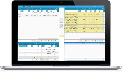 delivery_management_software